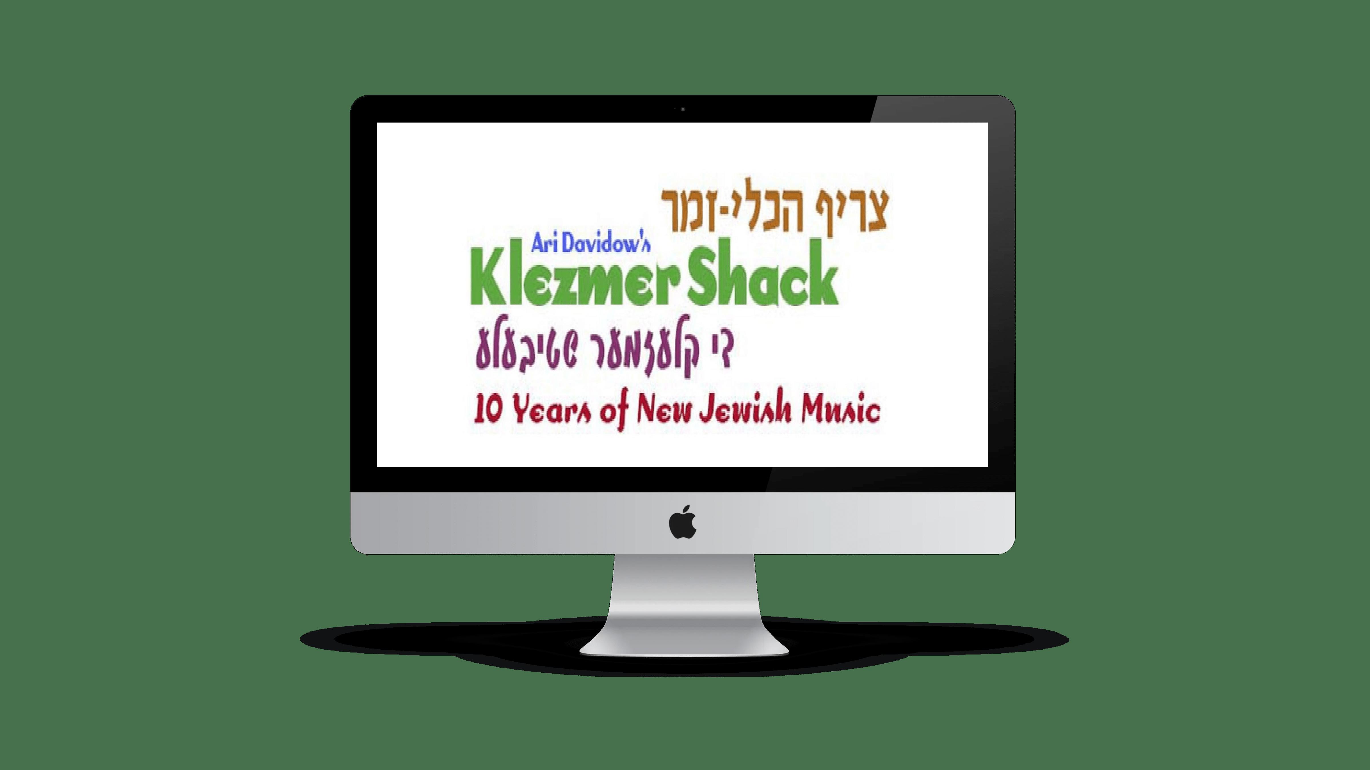 Klezmer Shack Computer