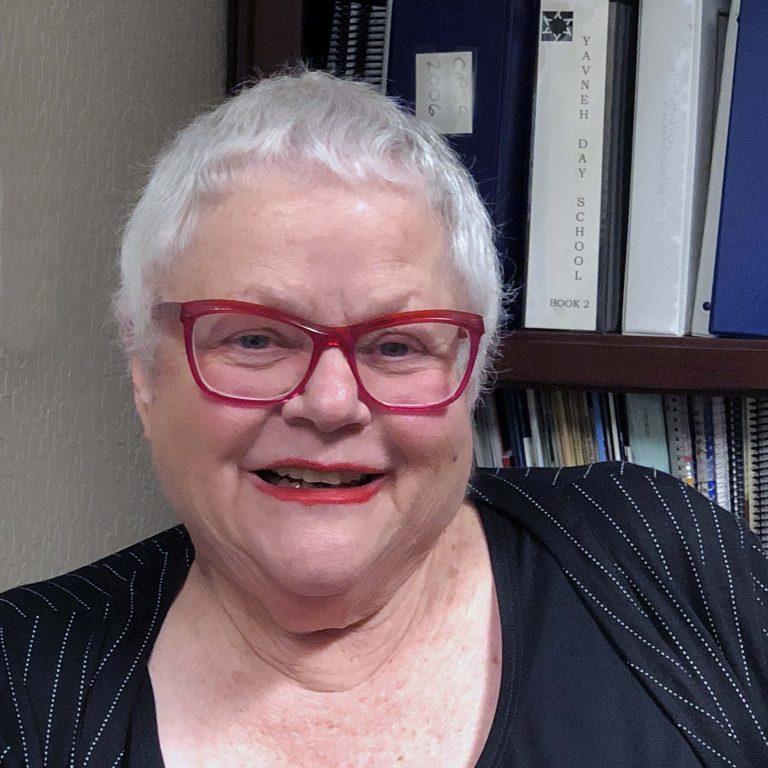 Prof. Edna Aphek